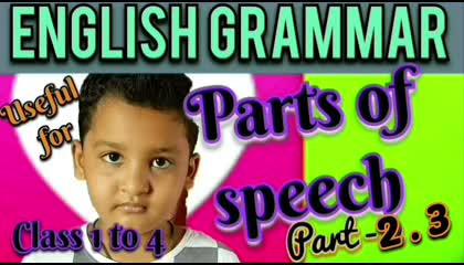 English Grammar  Parts of speech  part - 5 ConjunctionsandInterjections  Useful for class 1 to 4