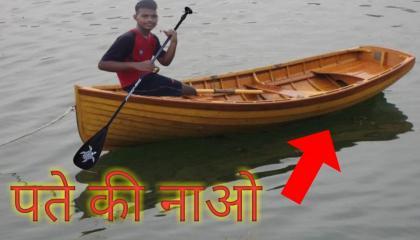 Ink leaf boat  इंक वाले पते को पानी में डालनेसे क्या होगा