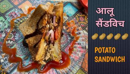 Potato Sandwich   Aloo Sandwich   Recipe in Hindi