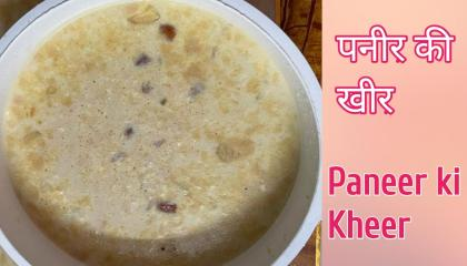 पनीर की खीर  Paneer ki Kheer