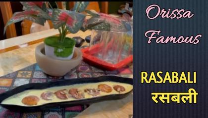 Orissa Famous RASABALI Sweet   Recipe in Hindi