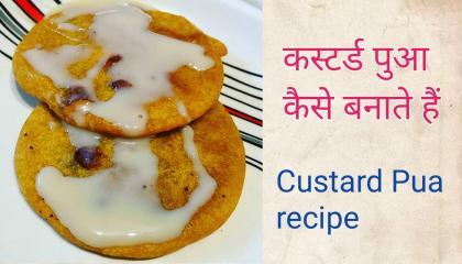 कस्टर्ड पुआ कैसे बनाते हैं? Custard Pua recipe