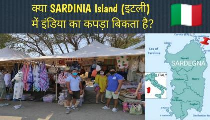 is Indian cloth sold in Sardinia Island ( Italy )  CANNIGIONE