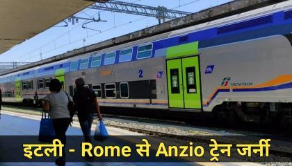 ITALY - Rome to Anzio (Lazio) by train journey