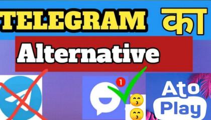 Telegram Alternative App  टेलीग्राम के जैसा दूसरा ऐप  📱📱📱