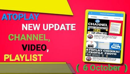 Atoplay New Update (6 October)📱 , Updete, apff, Zoom, Atoply, tech