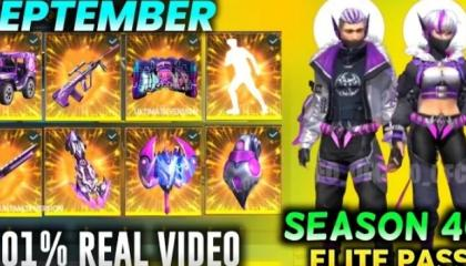 September elite pass new elite pass September month elite pass//garena free fire