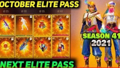 October month elite pass next month  elite pass // garena free fire