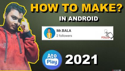 how to make follow bell intro animation in android