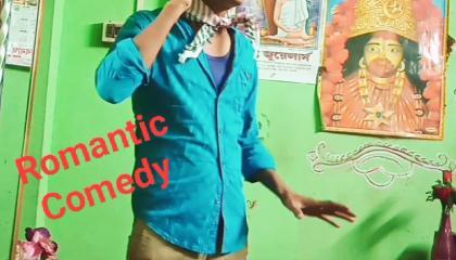 Romantic Comedy |  Funny | funny tadka | Bengoli Comedy 2021 | Comedy