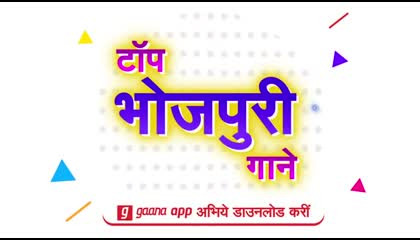 le lo pudina Pawan Singh ka tahalka machane wala powerful video