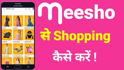 Meesho se shopping kaise karte hai.  How to purchase product from meesho app.