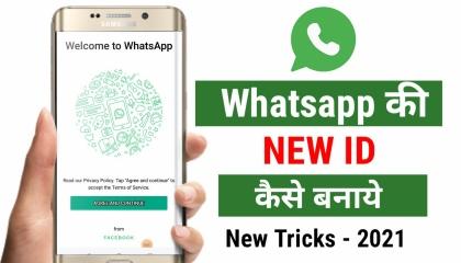 Whatsapp Ka New Id Kaise Banaye. How to create whatsapp account 2021.