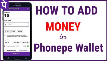 Phonepe Wallet Me Paise Kaise Add Kare. How to add money on phonepe wallet