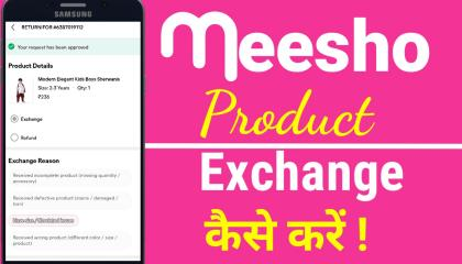 How to exchange product from meesho app. Meesho product exchange kaise kare