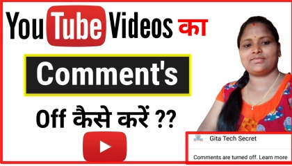 YouTube Videos Comments Ko Turn Off Kaise Kare