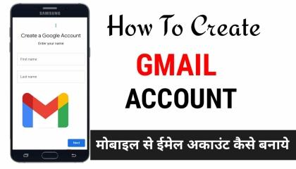 Gmail id kaise banaye  How to create gmail id @gitatechsecret