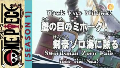 One piece ( season 1) - Episode 23 [ eng sub]