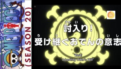 One piece (season 20) - Episode 995 [ eng sub]