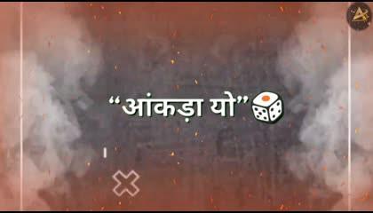 Dabya ni karte Haryanvi song status Ndee Kundu Bintu By A1Entertainment
