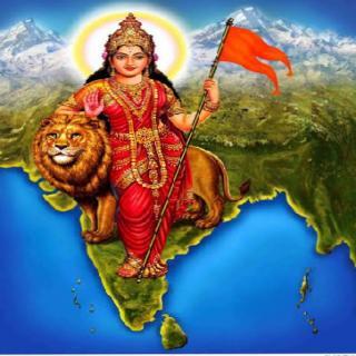 भारत भूमि