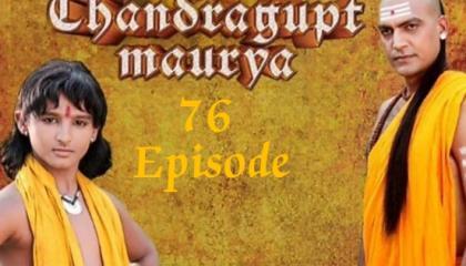 Chandragupt Maurya Episode 76