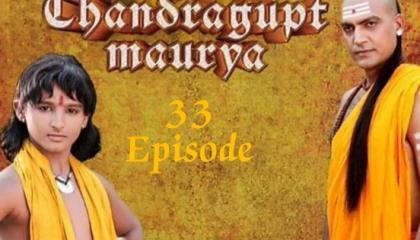 Chandragupt Maurya Episode 33