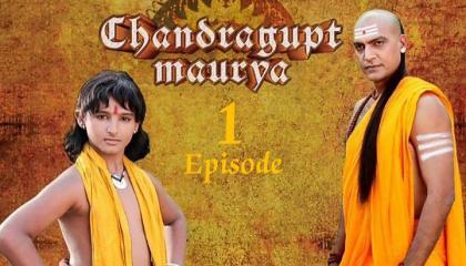 Chandragupt Maurya Episode 1