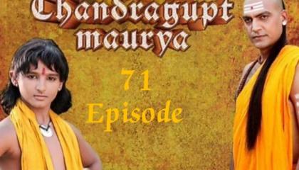 Chandragupt Maurya Episode 71