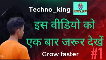 Must watch this video one timemy channel