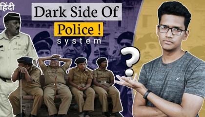 Dark side of Indian police system ( हिंदी )  defective POLICE  Mohit kale