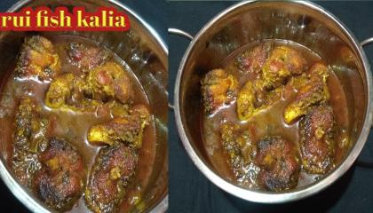 Rui fish Kalia recipe