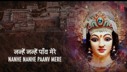 Nanhe Nanhe Paanv Mere By Sonu Nigam With Hindi And English lyrics.
