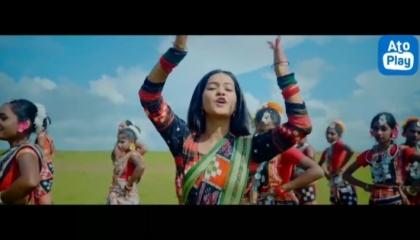 Rani Gori Nagpuri Song