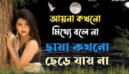 Best Motivational Video In Bangla  Powerful Motivational Video In Bangla  Motivate Take