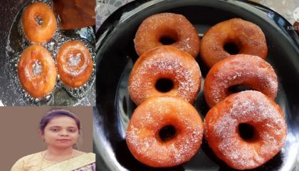 Sugar Donuts 🍩😋//Donut//Testy Sugar Donuts//