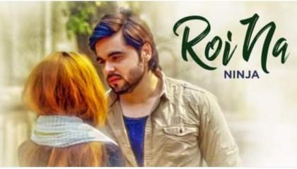 Roi Na Ninja (Full Song) Shiddat  Nirmaan  Latest Punjabi song