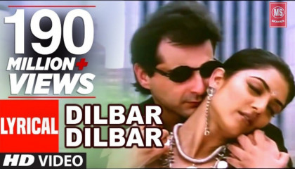 Dilbar Dilbar Lyrical Video  Sirf Tum  Sushmita Sen, Sanjay Kapoor