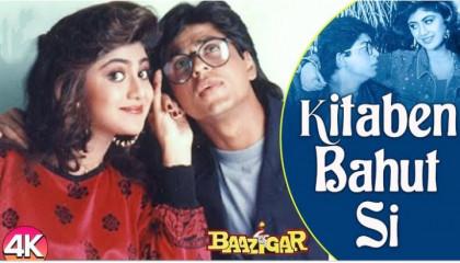 Kitaben Bahut Si HD Video Song  Baazigar  Shahrukh Khan, Shilpa Shetty