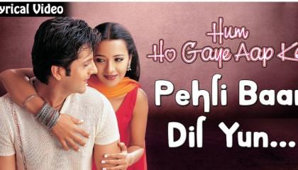 Pehli Baar Dil Yun 4k Hd Video Song  Hum Ho Gaye Aapke  Kumar Sanu & Alka