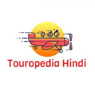 Touropedia Hindi