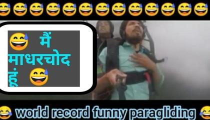 Funny paragliding video  Fun Video