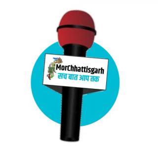 MorChhattisgarh