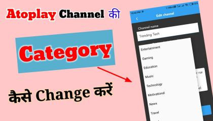 How To Change Category On Atoplay   Atoplay Per channel category change Karen