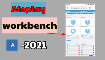Atoplay Per Workbench Home Screen Per Kaise lay