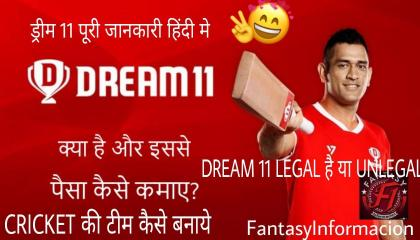 What is Dream11 (legal/illegal)  How to Register & Create Teams in Dream11 Make Money Dream11
