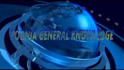 Gallery ki photo se pdf kaise banaye __ How to convert photo into pdf __ Poonia general knowledge