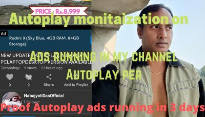 ATOPLAY, Autoplay monitaization on in 3days,How to monitaization Autoplay channel,Earnwithatoplay,