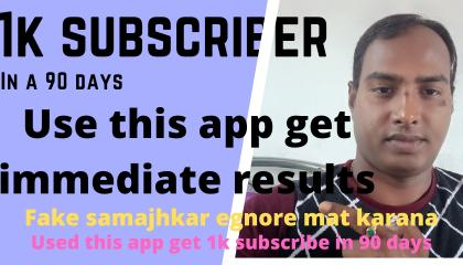 1K SUBSCRIBE IN 90 day's PART1,1000 SUBSCRIBE PURA KARE SIRF 90 day's mai,HOW TO GET 1k Subscribe,