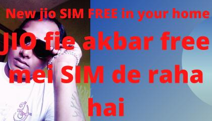 FREE JIO SIM IN YOUR HOME DELIVERYHOW TO GET FREE JIO SIMNABAJYOTIDAS,
